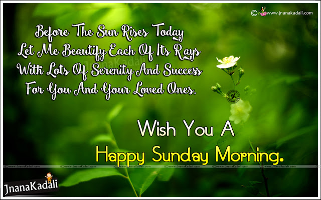 Happy Sunday Latest Famous messages, inspirational happy sunday messages