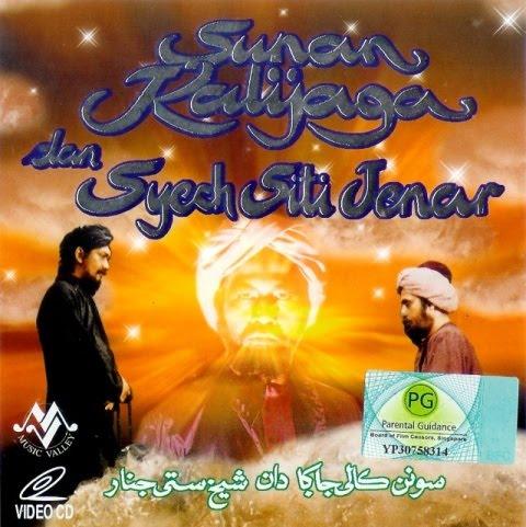 Sunan Kalijaga dan Syech Siti Jenar (1985) VCDRip