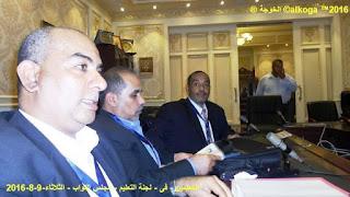 الخوجة, الحسينى محمد, لجنة التعليم, مجلس النواب, ادارة بركة السبع التعليمية, معلمى مصر, وزارة التربية والتعليم,