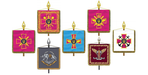 Штандарти командувачів видів та окремих родів військ