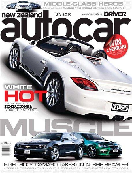 free car magazines
