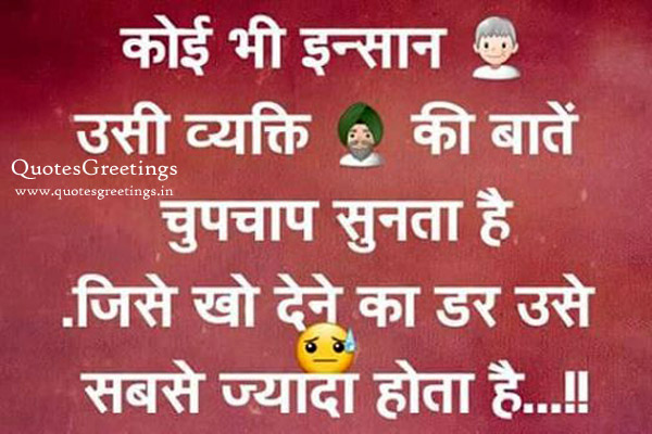 ideas about whatsapp status quotes in hindi valentine