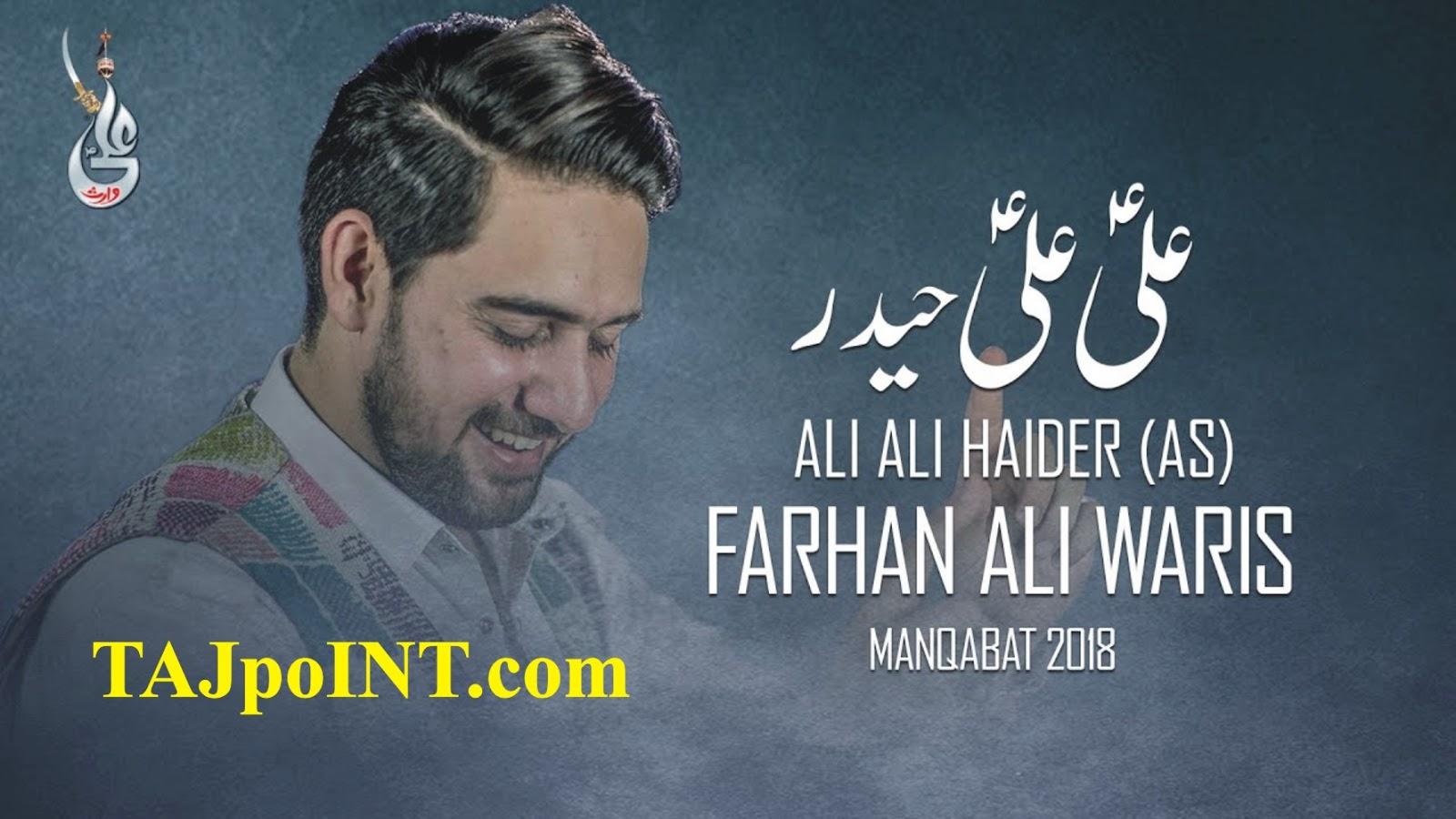 Farhan Ali Waris 2018-19 manqabat free mp3 download
