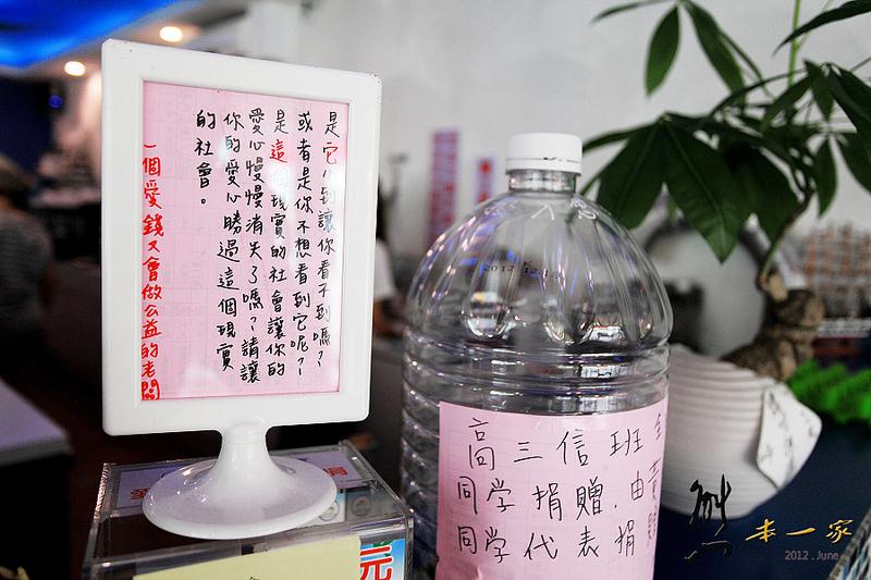 桃園龍潭咖啡下午茶簡餐|NO295餐廳