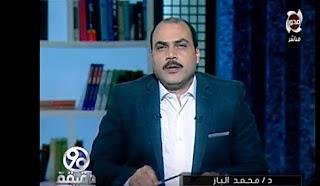 برنامج 90 دقيقة حلقة الثلاثاء 2-1-2018 محمد الباز
