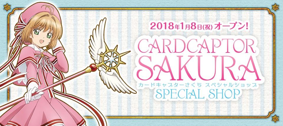 Cardcaptor Sakura Shops abrirá 39 tiendas en Japón el siguiente año