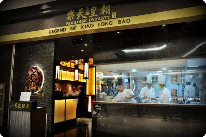 Legend Chinese Restaurant Menu