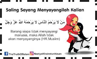 Hadist Keutamaan Saling Menyayangi dalam islam
