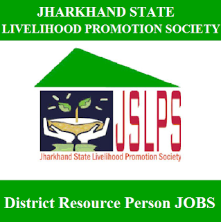 Jharkhand State Livelihood Promotion Society, JSLPS, Jharkhand, Graduation, freejobalert, Sarkari Naukri, Latest Jobs, jslps logo
