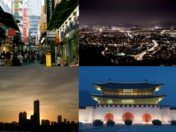 Kuinka paljon maksaa 2,5 viikkoa Soulissa?