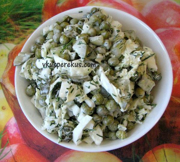 салат с зеленым горошком и пекинской капустой