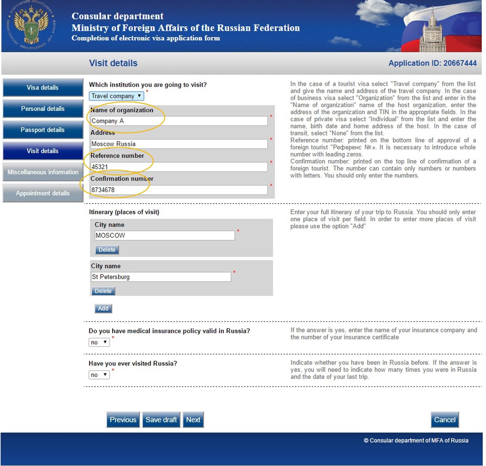 Viajero: How i got my Russian Tourist Visa
