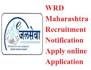 WRD Maharashtra Recruitment 2017