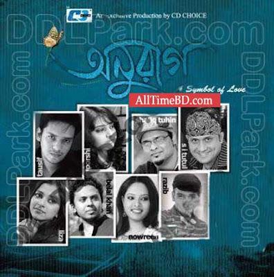 Onuraag (অনুরাগ) Porshi, Shafiq Tuhin, Belal Khan Mixed Artist [Eid Album] (2011) Bangla mp3 Songs free Download