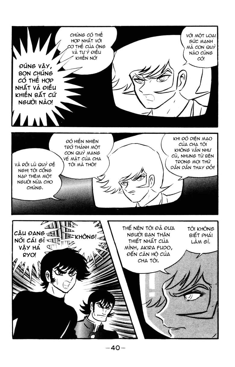 DevilMan chapter 22.1 trang 35
