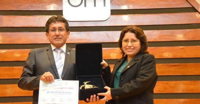 Derrama Magisterial recibe postulaciones al XXVI Premio de educación Horacio Zeballos Gámez 2017 - www.derrama.org.pe