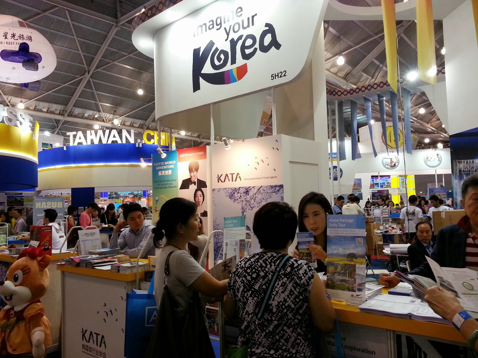 NATAS Singapore 2014 (Korea E Tour)
