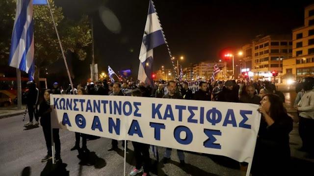 O Κωνσταντίνος Κατσίφας, οι Βορειοηπειρώτες και η μοίρα του ελληνισμού