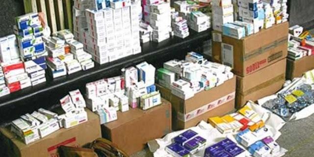 صحة مصر - ادوية مهربة وممنوع تداولها تم ضبطها في احد صيدليات منطقة محرم بك