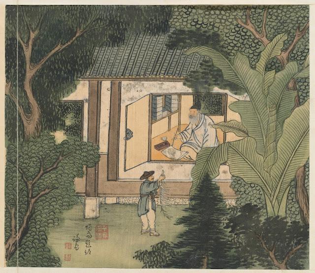 겸재(謙齋) 정선(鄭敾, 1676~1759) 경교명승첩(京郊名勝帖) 척재제시