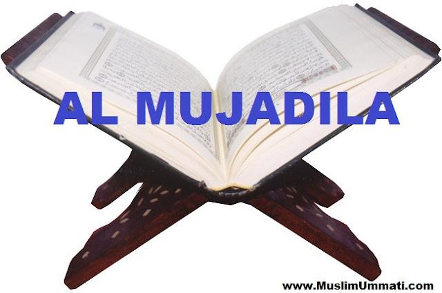 58 Surah Al Mujadilah