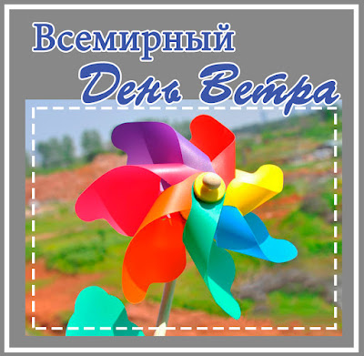 http://scrapbee-ru.blogspot.ru/2016/06/blog-post.html