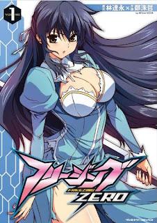 [Manga] フリージングZERO 第01巻 [Freezing – Zero Vol 01], manga, download, free