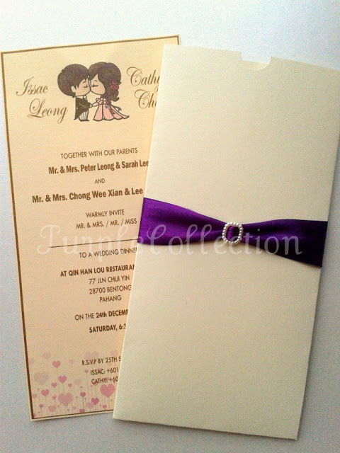 Sidling Envelope Wedding invitation Card, purple, purple card, pocket style, wedding, wedding invitation cards, purple ribbon, sidling, envelope, wedding, invitation, card, sidling card, silding envelope card, wedding card