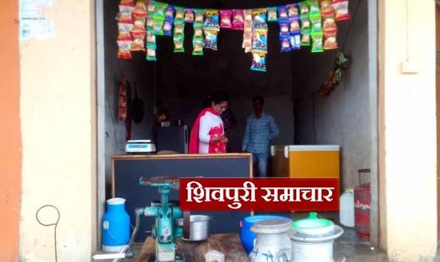 खाद्य निरीक्षक सक्सेना ने बैराड में भरे दूध के सैंपल | Bairad News