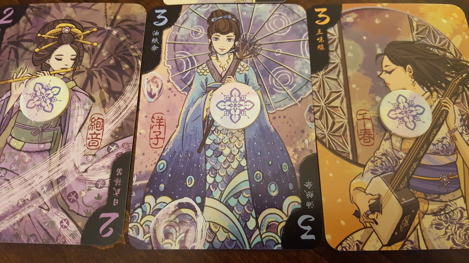D Line Drawing Game : That's what jenni said: board game review: hanamikoji