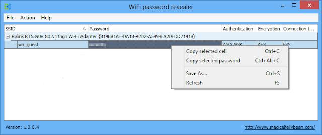 Ανακτήστε τους κωδικούς WiFi