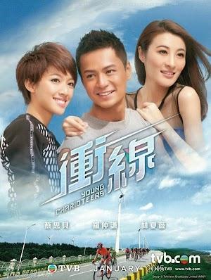 Phim Xung Tuyến - Đường Đích Chiến Thắng
