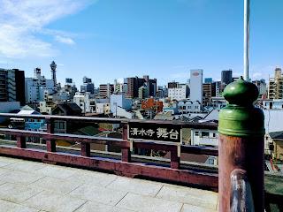 大阪の清水寺の舞台