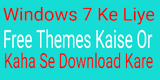 Windows-7-Ke-Liye-Free-Themes-Kaise-Download-Kare