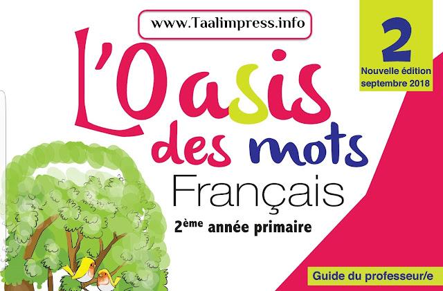 Audios des activites oraux l'oasis des mots francais 2AP-الملفات الصوتية للمستوى الثاني