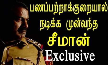 Seeman back to acting