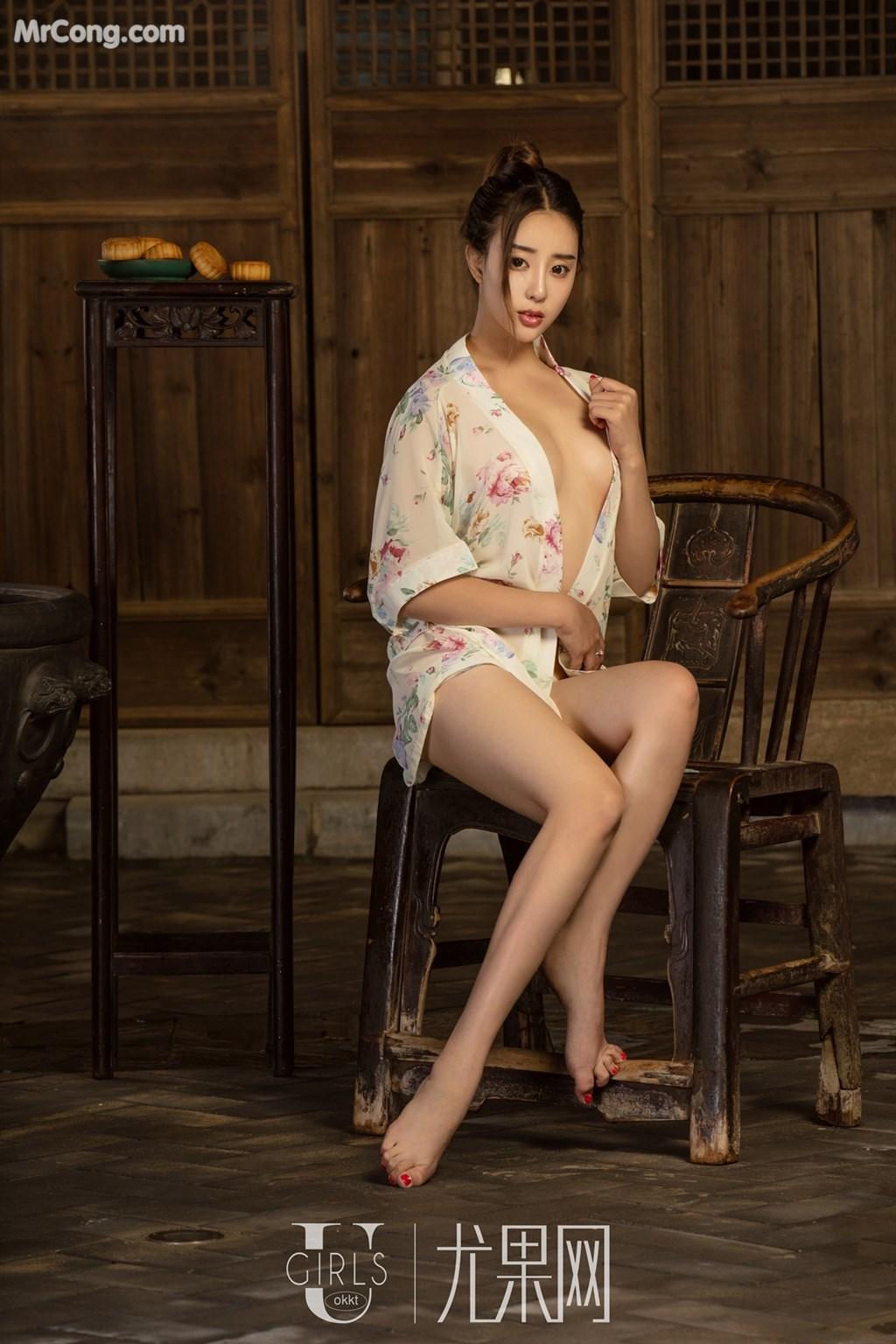 Image UGIRLS-T027-Zhao-Zhi-Yan-and-Xiao-Hui-MrCong.com-005 in post UGIRLS T027: Người mẫu Zhao Zhi Yan (赵智妍) và Xiao Hui (筱慧) (66 ảnh)