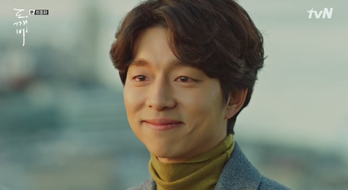 Shin bong sun dan kim jong kook dating