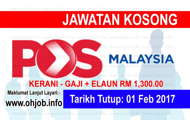Jawatan Kerja Kosong Pos Malaysia Malaysia logo www.ohjob.info februari 2017