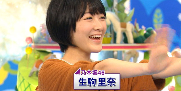 http://akb48-daily.blogspot.hk/2016/02/tv-show-uma-zuki-guest-starring-ikoma.html