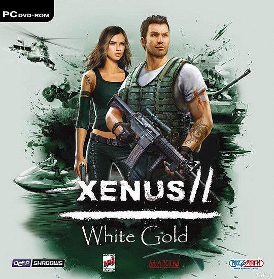XENUS 2 DOWNLOAD GRÁTIS CRACK