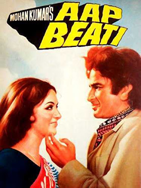 Aap Beati 1976 Movie Summary
