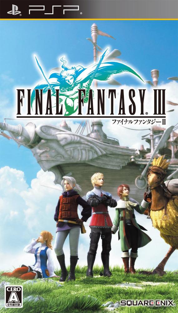 Anlise Final Fantasy III PSP PlayStation Blast