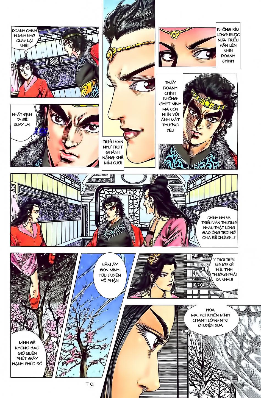 Tần Vương Doanh Chính chapter 3 trang 6