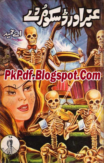 Amber Aur Disco Murday (Part 64) Novel By A.Hameed Pdf Free Download