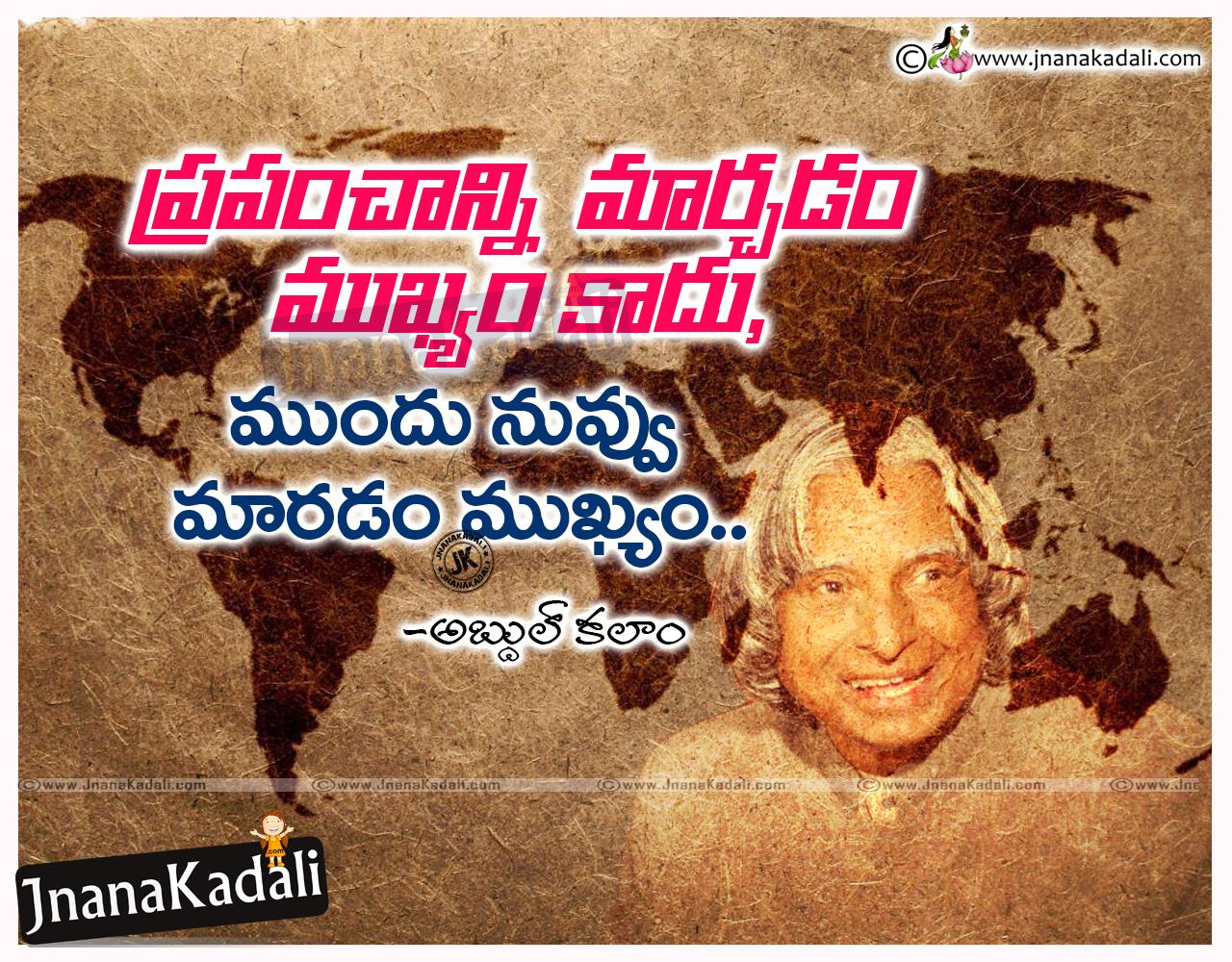 Abdul Kalam Quotes For Success In Telugu