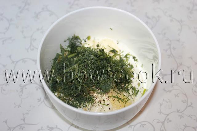 рецепт соуса цахтон с пошаговыми фото