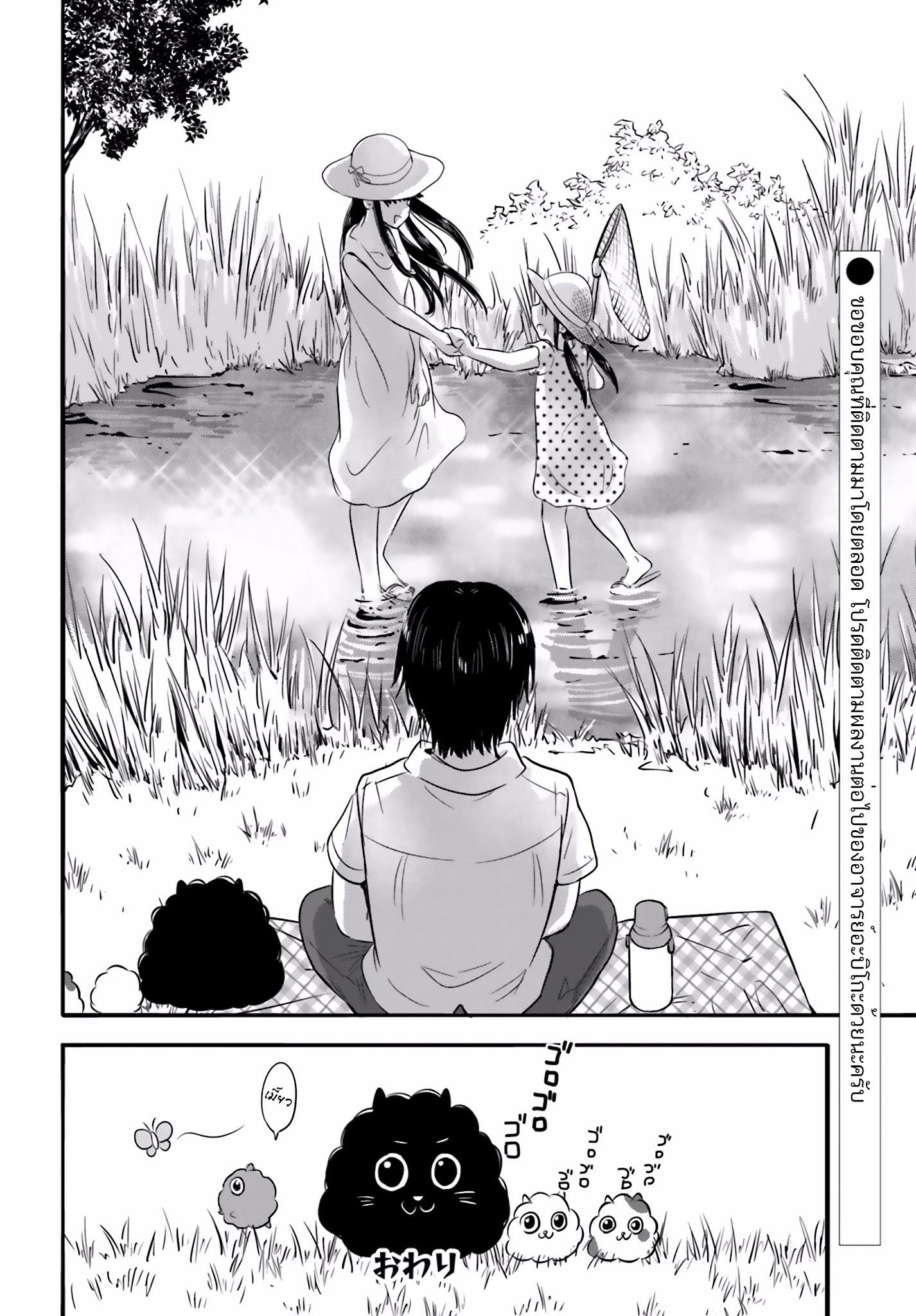 Higashi no Kurume to Tonari no Meguru ตอนที่ 25 [END] TH แปลไทย