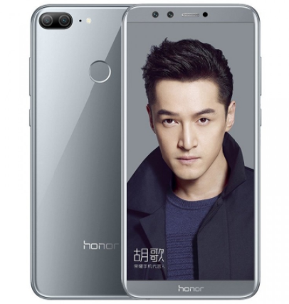Honor 9 Lite with 4GB RAM and 18:9 screen with FullHD+ announced