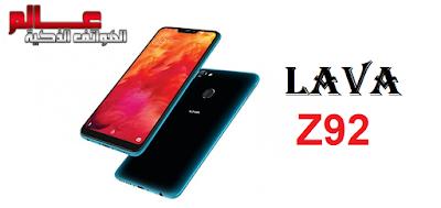 Lava Z92